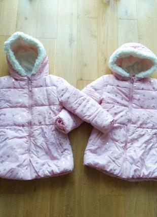 Куртки курточки для двійні, двійнят , близнят , близнюків