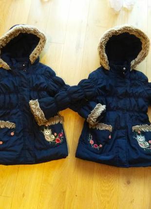 Куртки курточки дитячі осінні демисезонні для двійні двійнят близнят близнюків