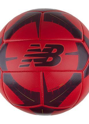 М'яч new balance nb audazo futzal fifa pro