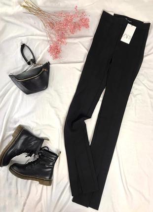 Леггинсы лосины брюки высокая посадка с распорками разрезами спереди