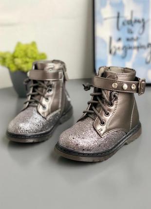 Деми демі ботинки черевички