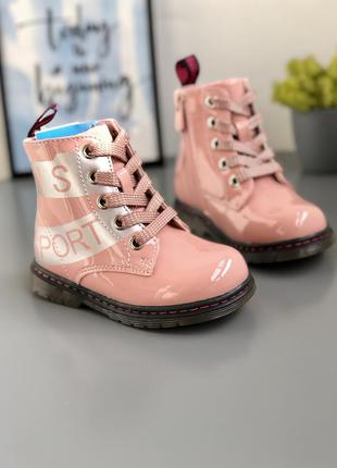 Черевички ботинки лак