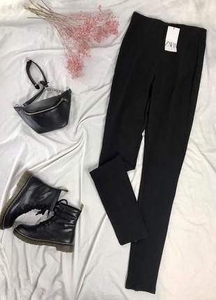Леггинсы лосины брюки в рубчик высокая посадка с замочками сзади