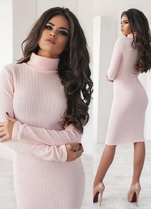Теплое нежное платье (есть размеры и расцветки)