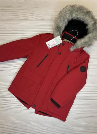 Куртка парка утеплённая мехом
