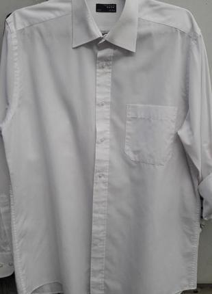 Базовая белая рубашка унисекс удлиненная
