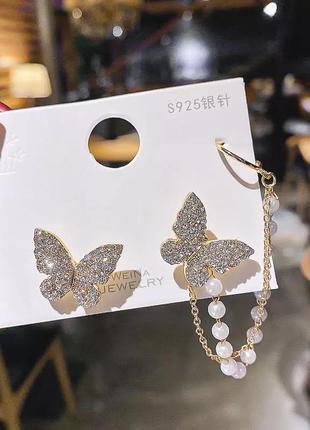 Серьги и клипсы бабочки гвоздик серебро 925 / большая распродажа!