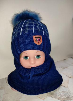Шапка хомут теплый зимний набор для грудничков малышей ambra