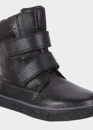 Зимние, кожаные ботинки *ecco crepetray*