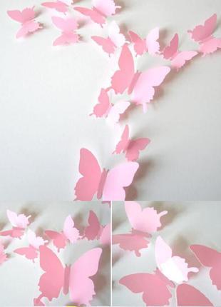 3d бабочки для декора 12 шт. виниловые наклейки - бабочки на стену