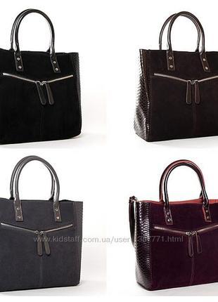 Женская кожаная сумка с замшевым фасадом alex rai 8713.