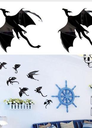 Готовимся к хэллоуину, наклейки 3 d дракончики на стену