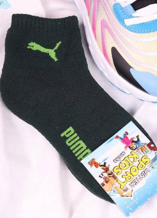 Носки махрові унісекс.