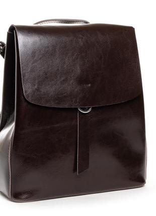 Женский кожаный рюкзак alex rai 377