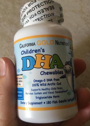 Детская омега 3 рыбий жир dha для детей