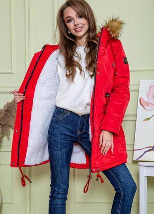 Зимние парки куртки разные тёплые с капюшоном- 42 44 46 48 50