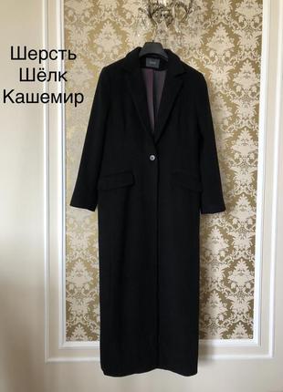 Шикарное пальто с королевским составом из англии
