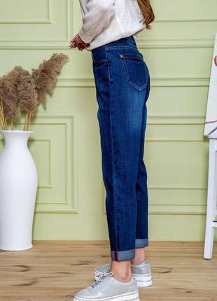 Эффектные стильные джинсовые штаны свободного покроя все размеры в наличии
