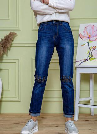 Обалденные новинка джинсы штаны брюки- 26 27 28 29 30