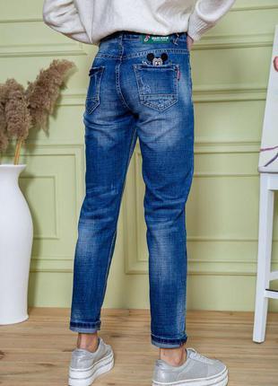 Бомбезные джинсовые штаны брюки зауженные стильные