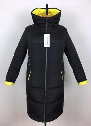 Зимний пуховик,пальто с капюшоном,и яркой отделкой.