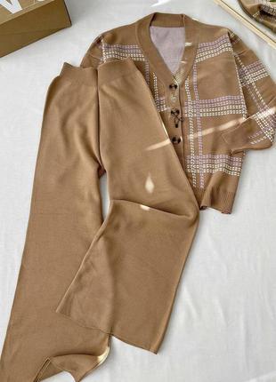 Ограничено! костюм комплект двойка кардиган брюки на резинке