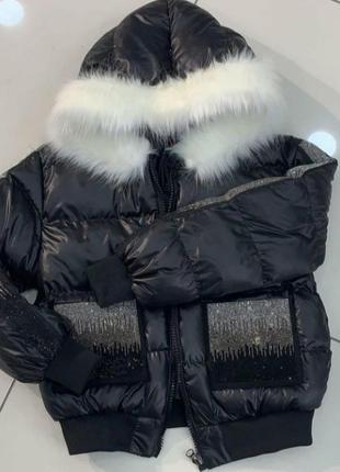 Стильная куртка короткая автоледи с мехом,стразы сваровски.