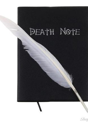 Death note дневкик смерти