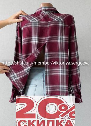 Стильная вискозная рубашка в клетку с необычной красивой спинкой