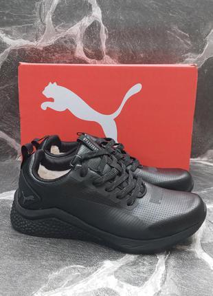 Мужские зимние кроссовки puma hybrid чёрные, низкие