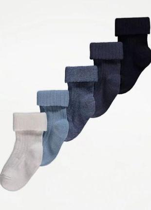 Качесвенные носки 5 пар george