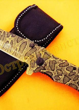 Нож складной columbia xb008  танто камуфляж чехол
