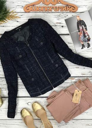 Стильный жакет-куртка с множеством кармашков.  jc180243  geishajens