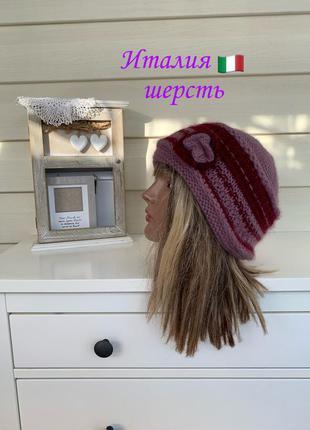 Вязаная итальянская шапка шерстяная