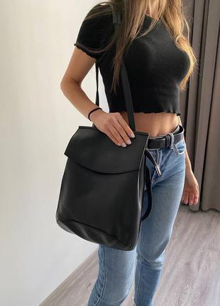 Рюкзак сумка львів
