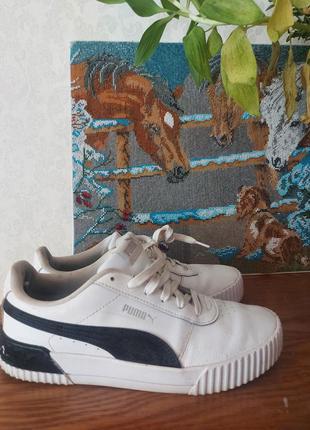 Фирменные кроссовки натуральная кожа