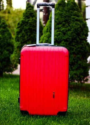 💙 для тебя! 💛 лучшая цена большой чемодан красный яркий валіза велика червона