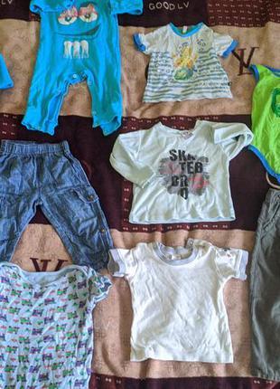 Одчг для хлопчика.вещи на мальчика.пакет речей.пакет вещей.86.9-12 міс