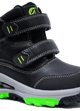 Ботинки зимние для мальчика clibee арт.н-276-а, черный-зеленый