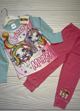 Яркая пижама poopsie unicorn единорог единорожка