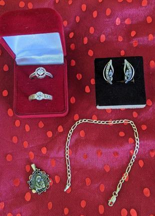Срібло.серебро.кольцо.підвіска.браслет.подвеска.кільце.