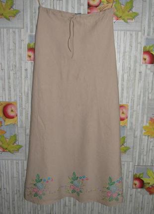 Длинная юбка с вышивкой.бохо.лён.