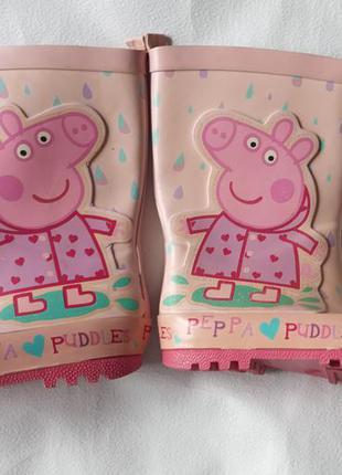 Резинові гумачки зі свинкою пепою