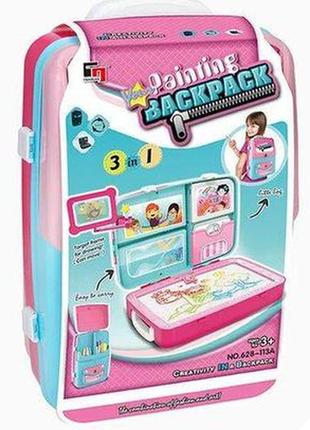 Обучающий набор для рисования backpack packing 3 в 1 розовый