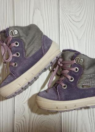 Ботинки ботиночки фиолетовые для крошки