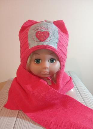 Распродажа шапка шарф зимний комплект набор для малышей ушки grans польша