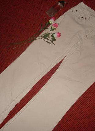 Брендовые бежевые джинсы jeans