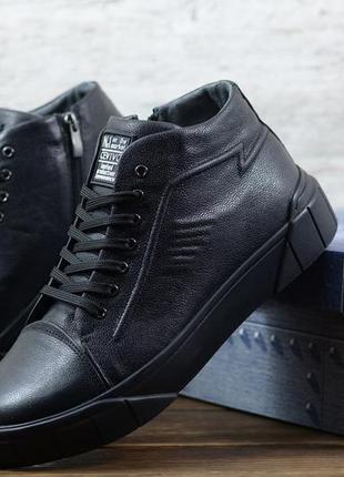 Мужские кожаные зимние ботинки/кеды cevivo (топ качество)