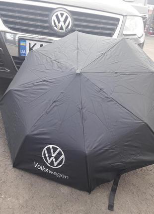 Автомобильный зонт