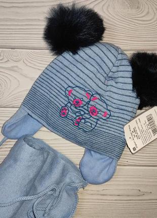 Agbo польша шапка шарф зимний набор с бубонами бомбонами
